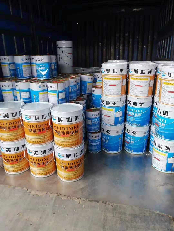 广州自流平地坪漆施工价格如何正确报价?